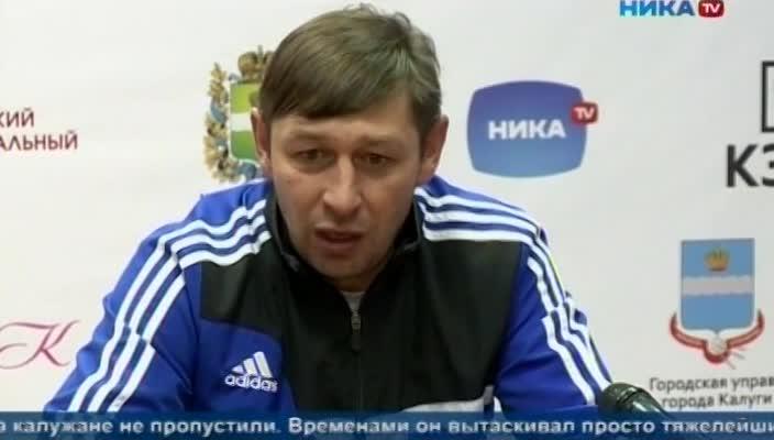 Калужане победили тульский «Арсенал-2»