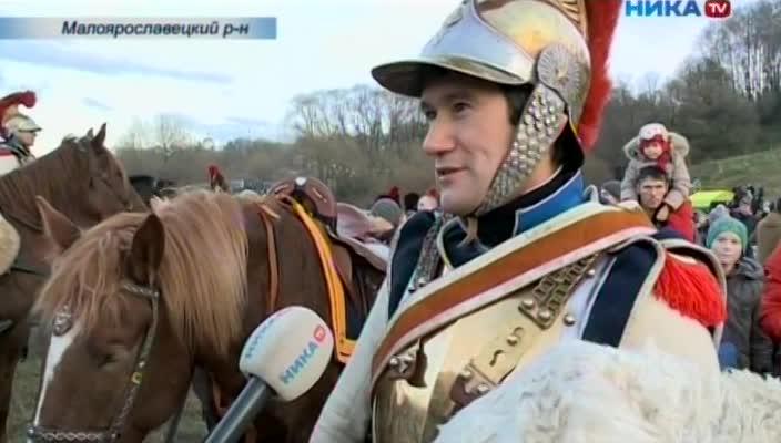 В Малоярославце прошел военно-исторический фестиваль, посвященный  Малоярославецкому сражению 1812 года