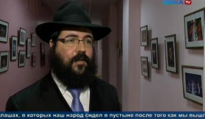 Евреи Калуги отметили новый 5777 год