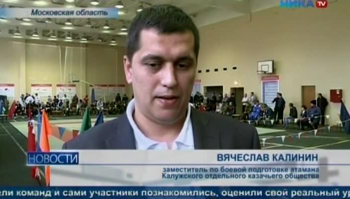 В Московской области прошел IV межведомственный турнир по рукопашному бою