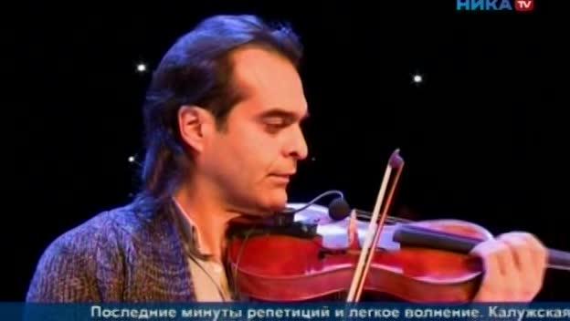 В Калуге стартовал новый музыкальный проект скрипача-виртуоза Анара Юсифова «Золотая скрипка»