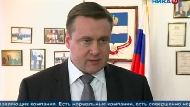 Депутаты Госдумы, избранные от Калужской области, продолжают свою работу в родном регионе