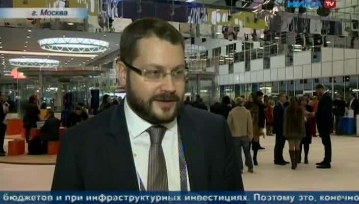 Что представила Калужская область на форуме «Открытые инновации» в Сколково?