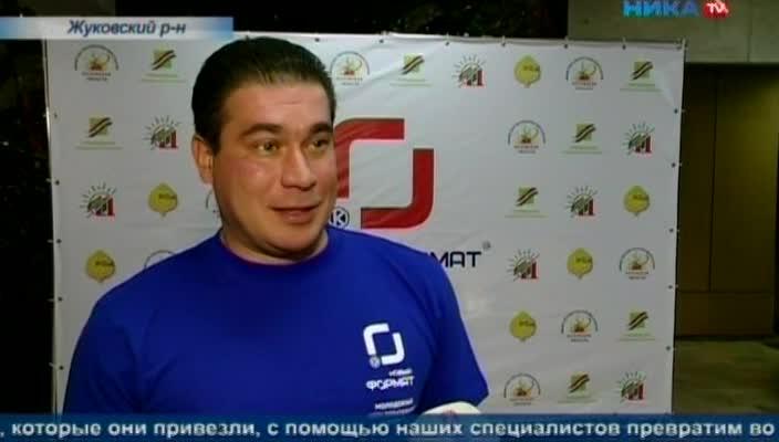 Образовательный форум «Новый формат» начал работу в Жуковском районе