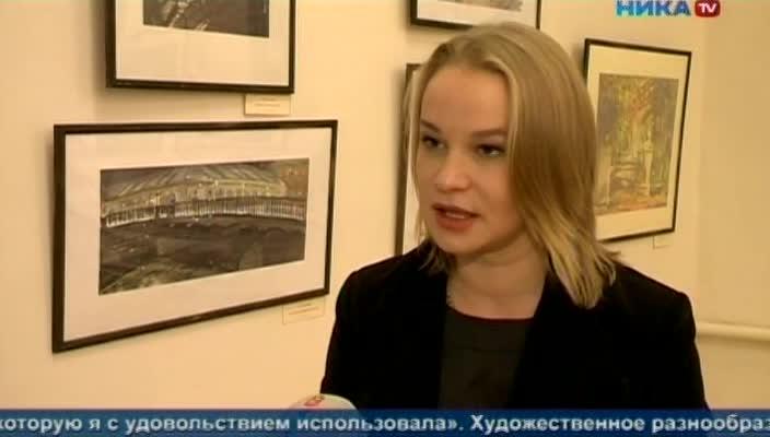 В Калуге открылась выставка картин Аллы Хвастуновой «Привет из Ярославля!»