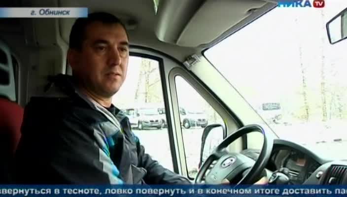 В Обнинске для водителей общественного транспорта провели конкурс профмастерства