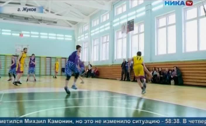 В межрегиональной любительской баскетбольной лиге Калужской области прошли матчи пятого тура