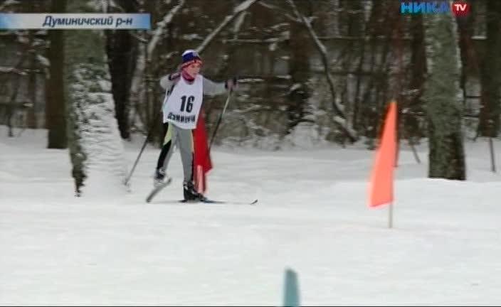 Четвертый этап кубка Калужской области по лыжным гонкам прошел в Думиничском районе