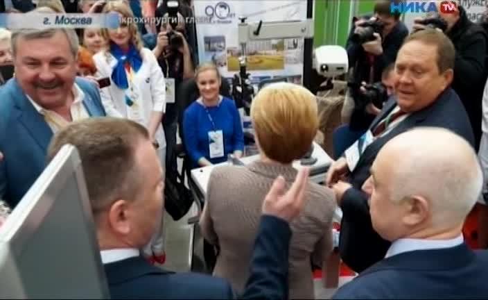 С 19 по 21 апреля в Москве проходит XI Всероссийский форум «Здоровье нации – основа процветания России»