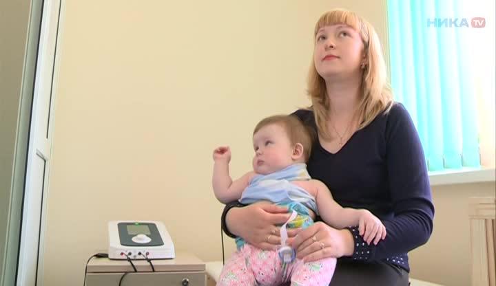 В Калуге открылся детский медицинский центр