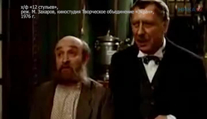 Папанов Легко