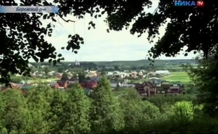 Жители Боровска приняли участие в масштабном субботнике по уборке города