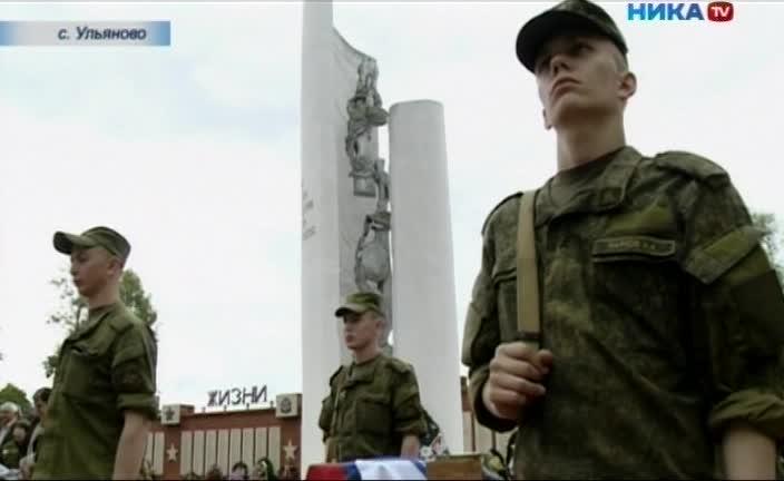 Козельские поисковики передали останки солдата Красной Армии Михаила Кравцова делегации из Екатеринбурга