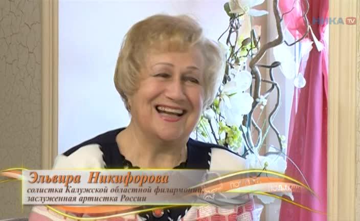 Портрет подлинник. Эльвира Никифорова