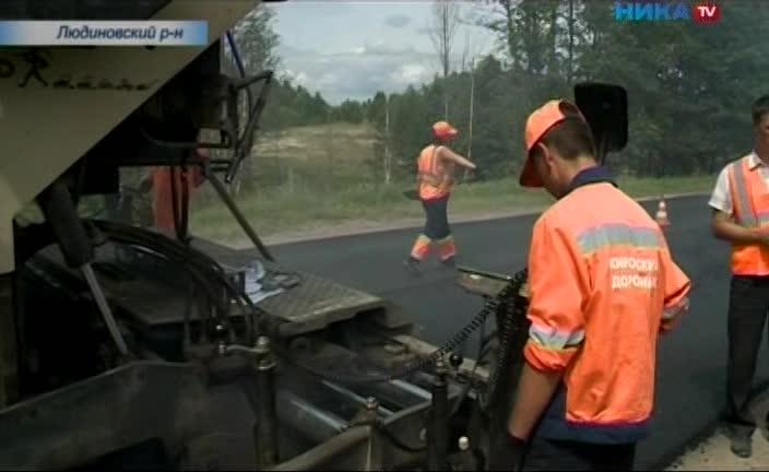 На участке дороги Киров - Людиново должны уложить новое покрытие до конца года