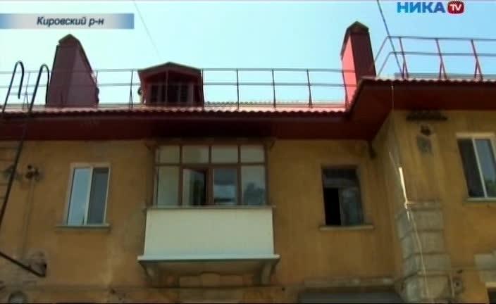 В Кировском районе еще три отремонтированные крыши прошли проверку