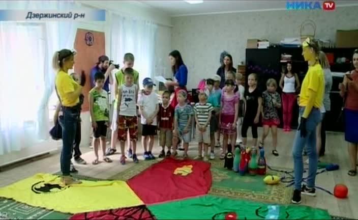 В Кондровском детском доме прошёл летний праздник
