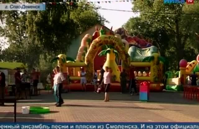 В Спас-Деменске отметили столетний юбилей с момента присвоения статуса города