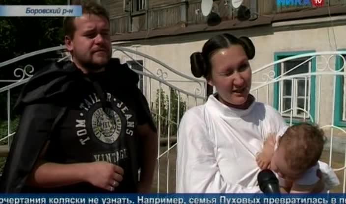 На День рождения Боровск получил сразу несколько подарков