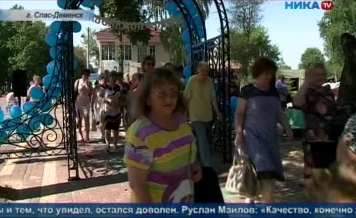 В Спас-Деменске центральный городской сквер обустроили для проведения торжественных мероприятий