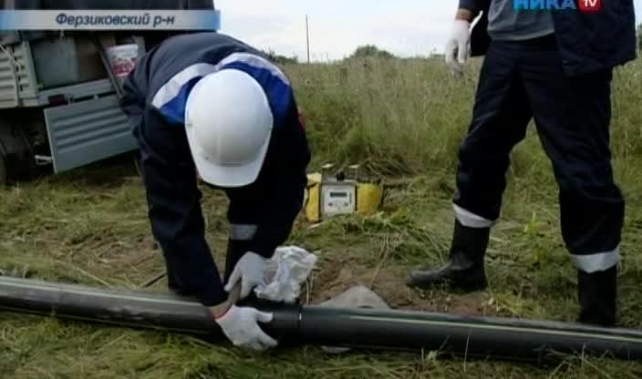 За последнюю пятилетку в Калужской области протянули 2340 километров газопроводов