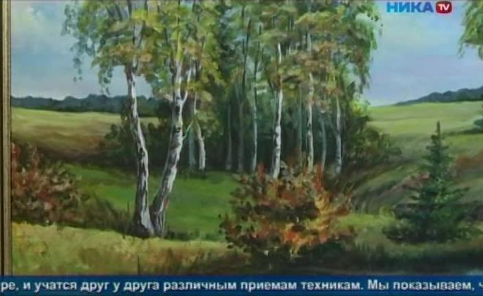 Родной край вдохновил 36 калужских художников на 150 работ