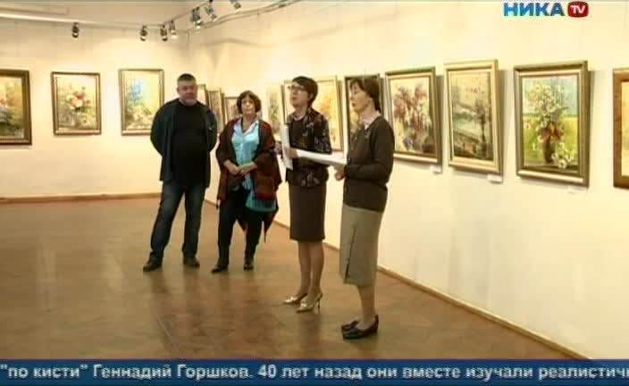 Музей изобразительных искусств расцвёл полотнами Вадима Кузьмина