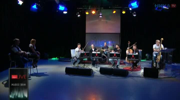 ПроLIVE Universal Music Band