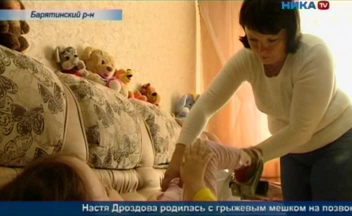 Шестилетней Насте Дроздовой требуется ваша помощь