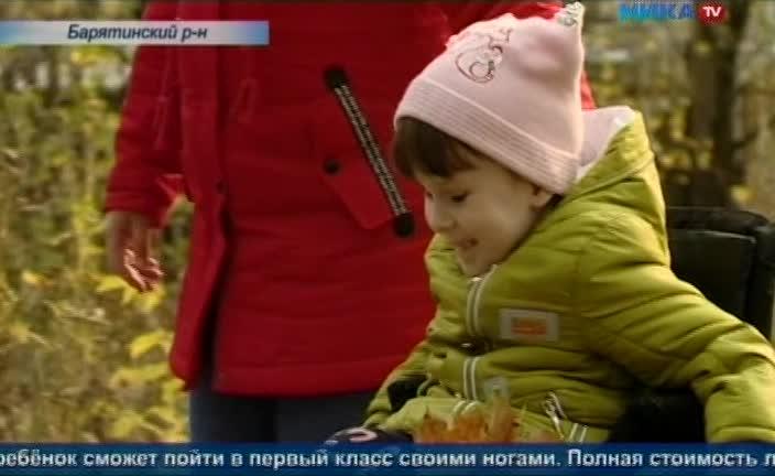 Для счастья маленькой Насте Дроздовой из Барятино осталось165 тысяч рублей