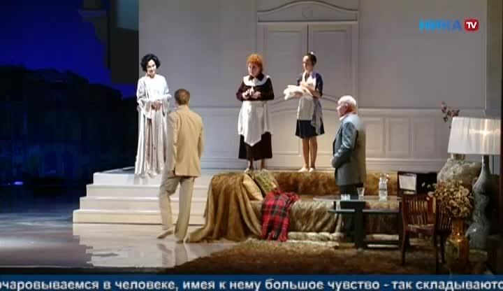 В Калужском драматическом театре сегодня премьера