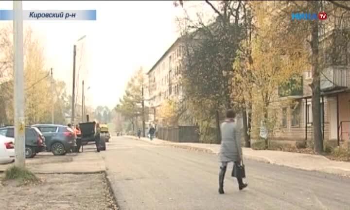 В Кирове Калужской области за счёт программы «Формирование комфортной городской среды» преобразовали несколько улиц