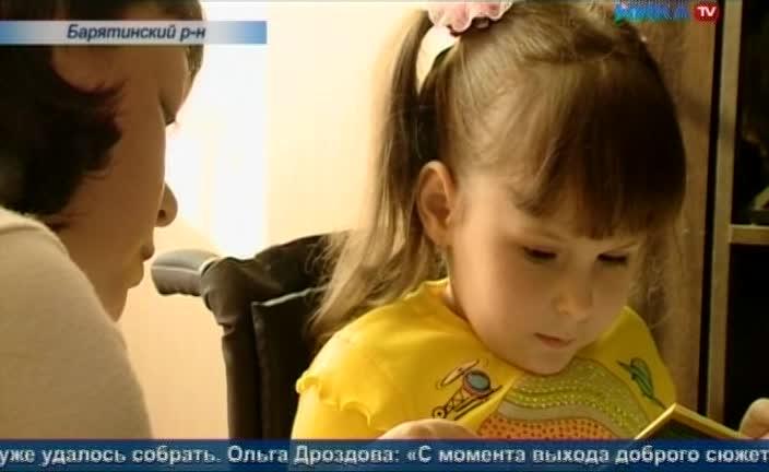 Для реабилитации Насти Дроздовой из Барятино собрано две трети необходимых средств