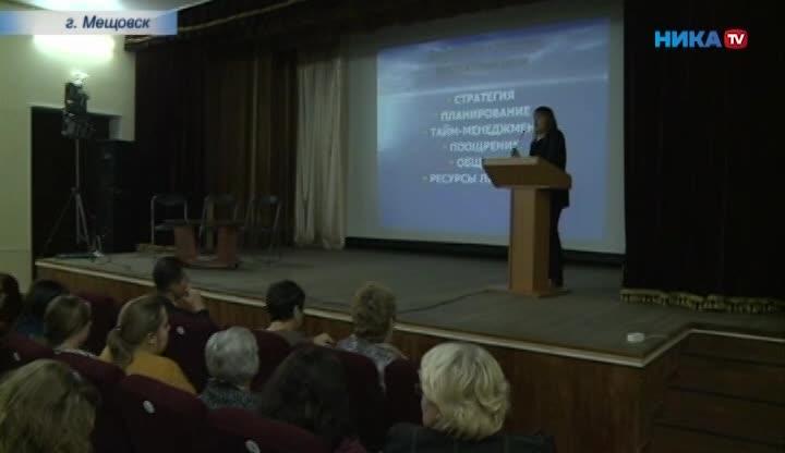На конференцию в Мещовск съехались молодые ветеринары