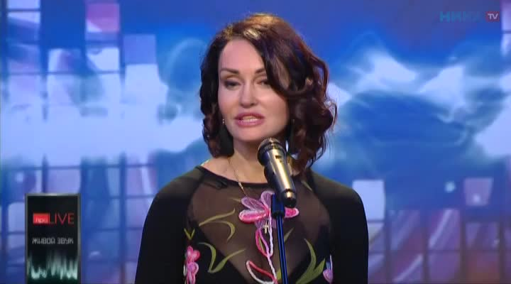 ПроLive Светлана Кварта