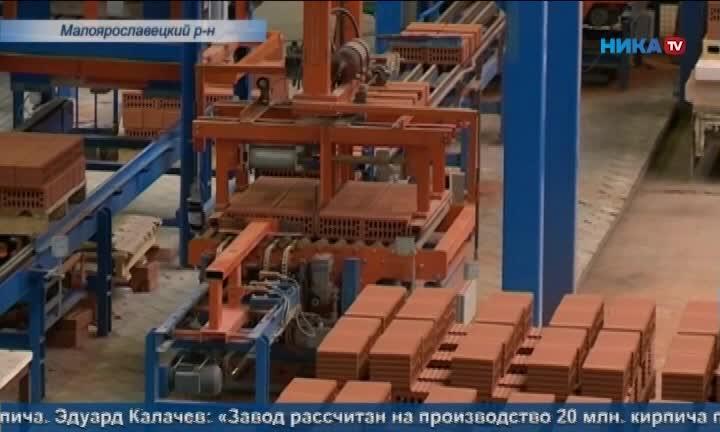 Малоярославец отчитался об успехах губернатору Калужской области