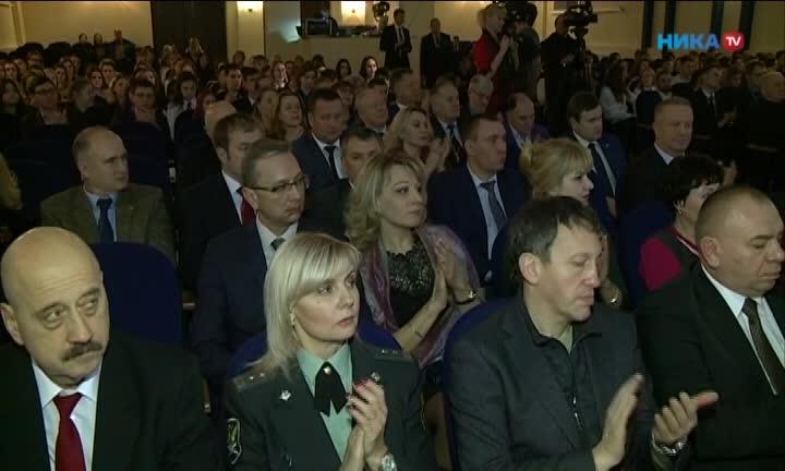Юристы Калужской области отметили профессиональный праздник