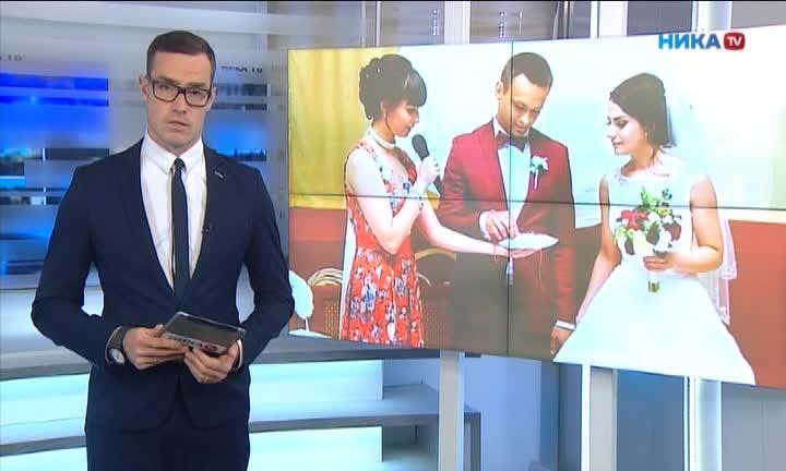 В Калужском ЗАГСе определили лучшего ведущего церемонии бракосочетания