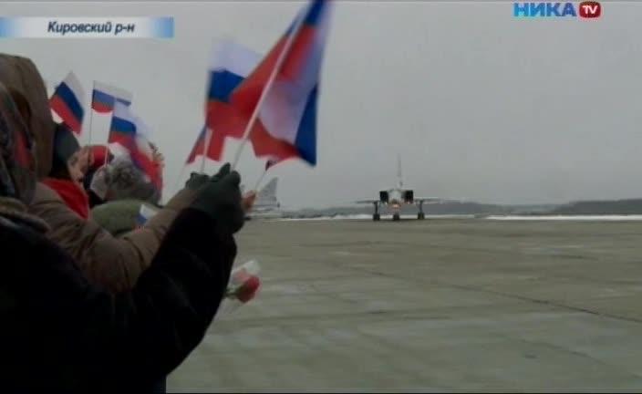 В Шайковке встречали летчиков-бомбардировщиков, вернувшихся из Сирии