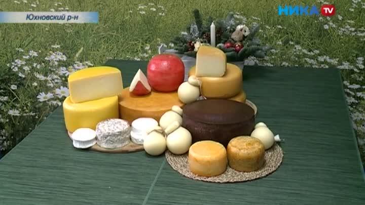В Юхновском районе в феврале откроется сырное производство
