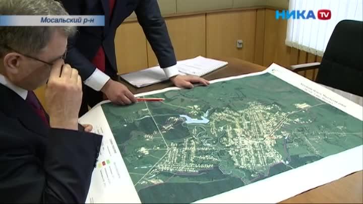 Вкладывать в будущее - такую стратегию выбрали и в Мосальском районе