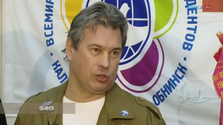 Актуальное интервью. Комсомол