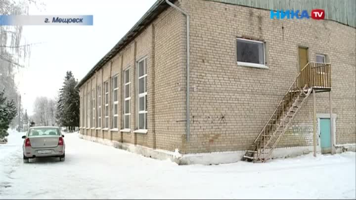Школу в Мещовске ожидают большие перемены
