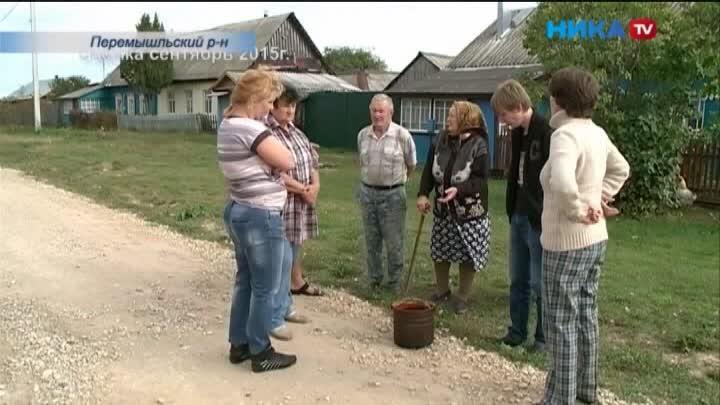 Жители Перемышльского района попросили у Президента воды