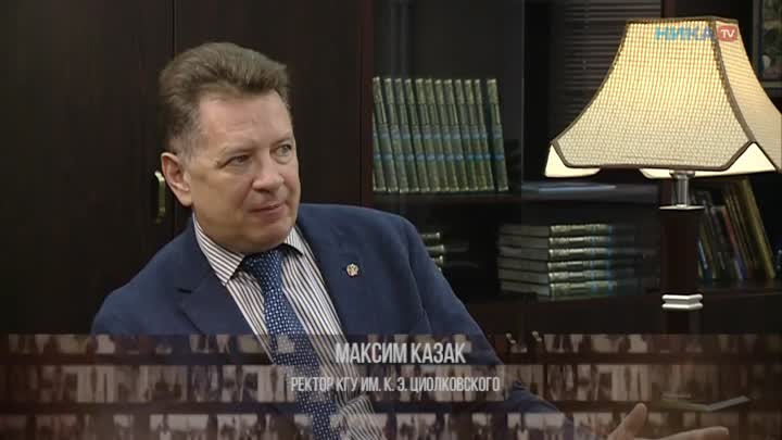 Актуальное интервью. Максим Казак