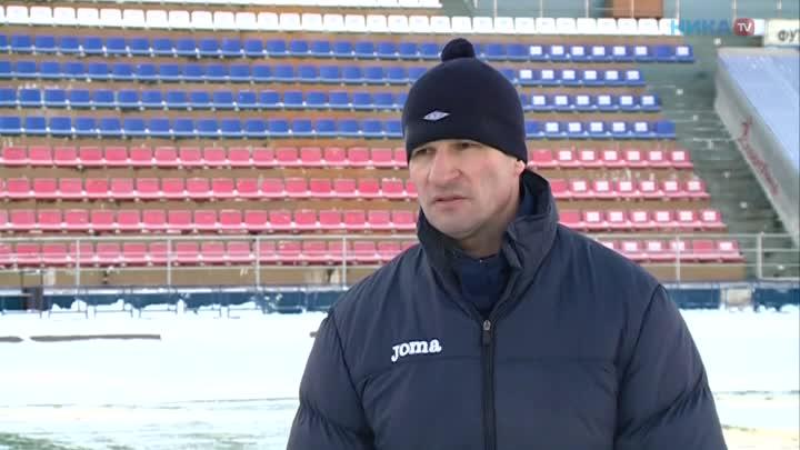 Актуальное интервью. Футбол