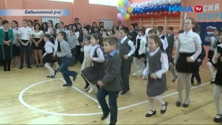 За три года в Бабынинском районе отремонтировали три спортзала