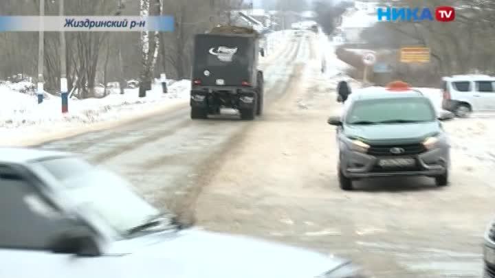 Жиздринцы написали письмо Владимиру Путину и получили средства на ремонт дороги