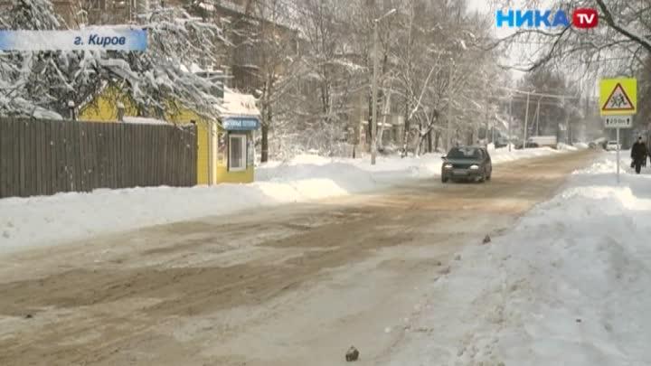 Жители Кирова подготовили письмо президенту