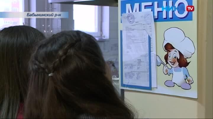 Визит в Бабынинский район - второе выездное заседание рабочей группы по школьному питанию